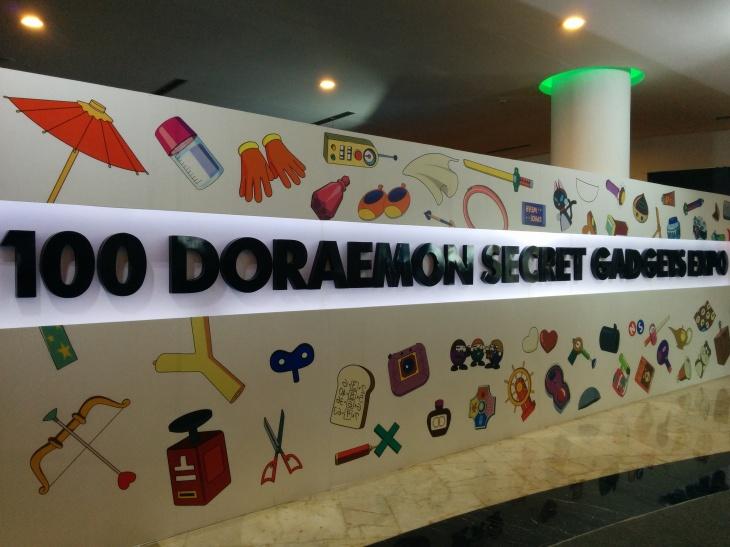 100 Doraemon Secret Gadgets Expo