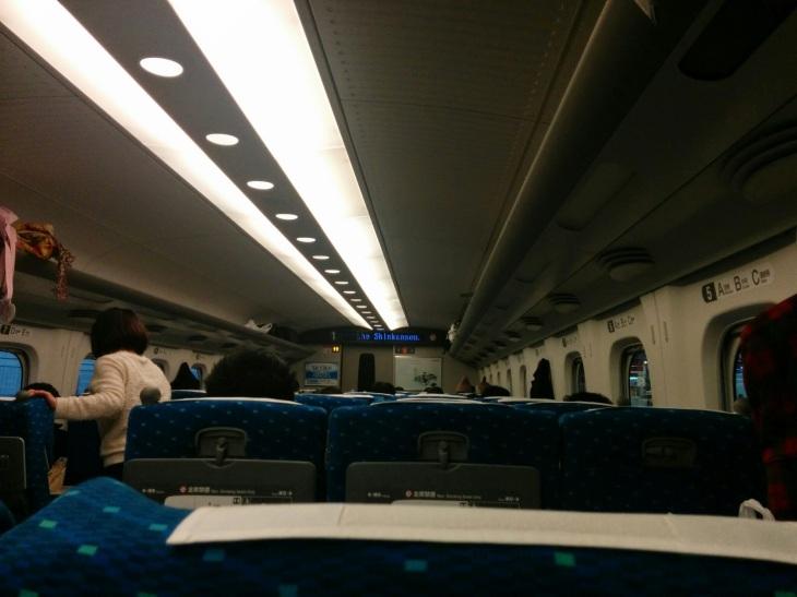 Di dalam Shinkansen