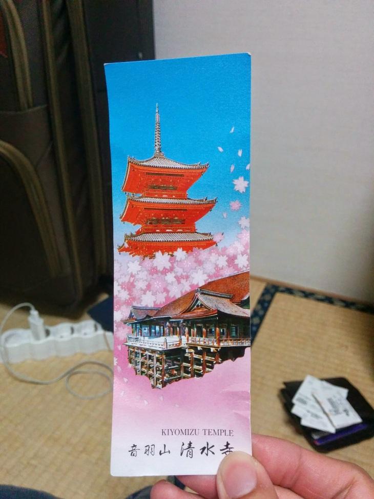 Kiyomizudera Entrance Ticket