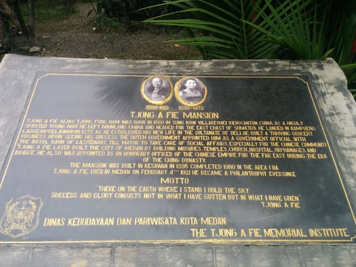 Tjong A Fie Memorial Institute