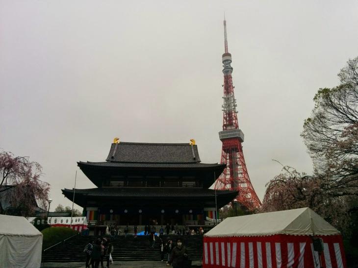 Zojoji Temple & Tokyo Tower